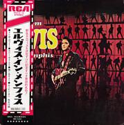 LP - Elvis Presley - From Elvis In Memphis - Japan