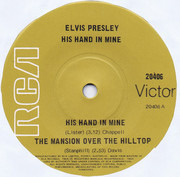 7inch Vinyl Single - Elvis Presley - His Hand In Mine