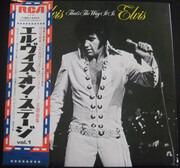 LP - Elvis Presley - That's The Way It Is - Gatefold
