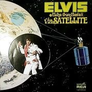 Double LP - Elvis Presley - Aloha From Hawaii Via Satellite - QUADRADISC