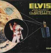 LP-Box - ELVIS PRESLEY - ALOHA FROM HAWAII VIA.. - .. SATELLITE/THE ALTERNATE ALOHA / DELUXE 4LP SET