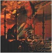 Double LP - Erkin Koray - 1967-76
