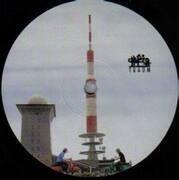 12'' - Dominik Eulberg & Gabriel Ananda - Harzer Roller
