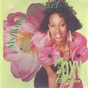 LP - Foxy Brown - My Kind Of Girl - Still Sealed