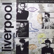 LP - Frankie Goes To Hollywood - Liverpool