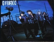 LP - Garry Moore - G-Force