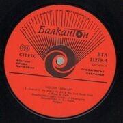 LP - Genesis - Abacab