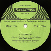 LP - Genesis - Abacab - YRBG Yellow/Red/Brown/Green Cover