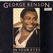 12inch Vinyl Single - George Benson - In Your Eyes