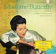 LP - Giacomo Puccini ; Anny Schlemm , Sándor Kónya , Kim Borg , Ferdinand Leitner - Madame Butterfly - Tulip rim.