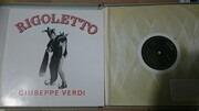 LP-Box - Verdi/ Cornell Macneil , Joan Sutherland , Renato Cioni a.o. - Rigoletto