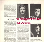 Double LP - Giuseppe Verdi - Реквием - Gatefold