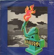 LP - Gomorrha - I Turned To See Whose Voice It Was - Original South Africa
