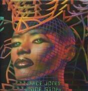 LP - Grace Jones - Inside Story