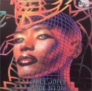 CD - Grace Jones - Inside Story