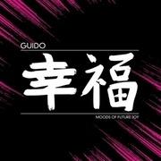 CD - Guido - Moods Of Future Joy