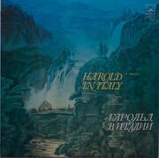 LP - Hector Berlioz , Rudolf Barshai , Moscow Philharmonic Orchestra , David Oistrach - Harold In Italy