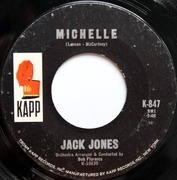 7inch Vinyl Single - Jack Jones - Our Song