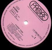 LP - James Gang - Passin' Thru - 1st german PINK PROBE