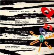 LP - Cannonball Adderley and more - Dance Juice
