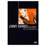 DVD - Jimmy Barnes - Soul Deeper: Live At The Basement