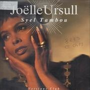 12inch Vinyl Single - Joëlle Ursull - Syel Tambou