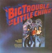 LP - John Carpenter - Big Trouble In Little China OST