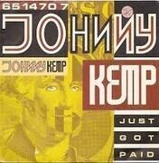12inch Vinyl Single - Johnny Kemp - Just Got Paid