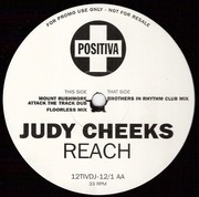 12inch Vinyl Single - Judy Cheeks - Reach - SIDE A/B OF 2 RECORD SET
