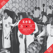 12inch Vinyl Single - Kashmere Stage Band - Ain't No Sunshine (Remixes)