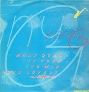 12inch Vinyl Single - Kenny G - What Does It Take To Win Your Love