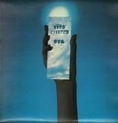 LP - King Crimson - USA - original UK pink rim