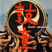 CD - Kodō - Ubu-Suna