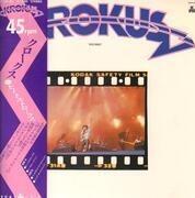 12inch Vinyl Single - Krokus - Heatstrokes - + Obi