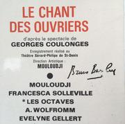 Double LP - L'Ensemble Madrigal de l'ile de France - Le Chant Des Ouvriers (Ballades Et Complaintes Syndicalistes) - Signed by Bruno Barbey