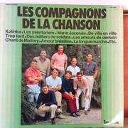 LP - Les Compagnons De La Chanson - Les Compagnons De La Chanson