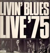 LP - Livin' Blues - Live '75
