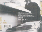 CD - Lucky Peterson - Lucky Peterson