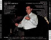 CD - Ludwig van Beethoven - Staatskapelle Berlin , Rundfunkchor Berlin , Otmar Suitner - Symphony No. 9 Choral
