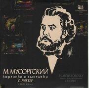 LP - M. Moussorgsky / S. Richter - Pictures at an Exhibition