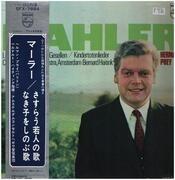 LP - Mahler (Prey) - Lieder eines fahrenden Gesellen - Gatefold + OBI