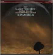 LP - Mahler / Janet Baker, James King, Concertgebouworkest, Bernard Haitink - Das Lied Von Der Erde