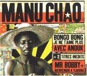 CD Single - Manu Chao - Bongo Bong