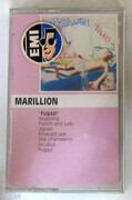 MC - Marillion - Fugazi - Still Sealed