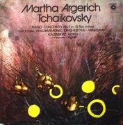 LP - Martha Argerich , Pyotr Ilyich Tchaikovsky , The National Warsaw Philharmonic Orchestra , Kazimierz - Piano Concerto No. 1 In B Flat Minor