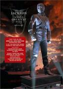 DVD - Michael Jackson - HIStory - Video Greatest Hits - Still Sealed