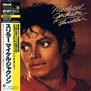12inch Vinyl Single - Michael Jackson - Thriller - OBI