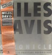 LP-Box - Miles Davis - Chronicles, The Complete Prestige Recordings - LIMITED EDITION, STILL SEALED