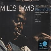 LP & MP3 - Miles Davis - Kind Of Blue - 180GR