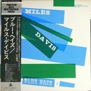 LP - Miles Davis - Blue Haze